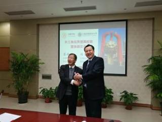 长三角换届暨创新创业教育研...